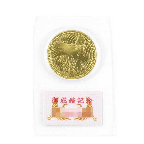 日本 皇太子殿下ご成婚記念  5万円 金貨・貨幣・メダルetcその他雑貨/K24/999-18g