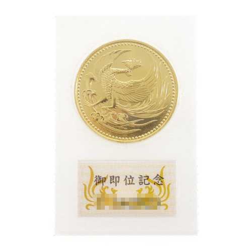 日本 平成天皇陛下御即位記念プルーフ金貨幣 10万円 平成2年1990年・貨幣・メダルetcその他雑貨/K24/999-30.0g