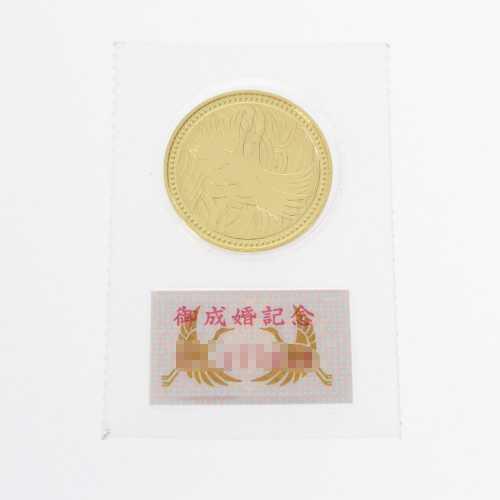 日本 皇太子殿下御成婚記念  5万円 金貨・貨幣・メダル記念メダル/K24/999-18g
