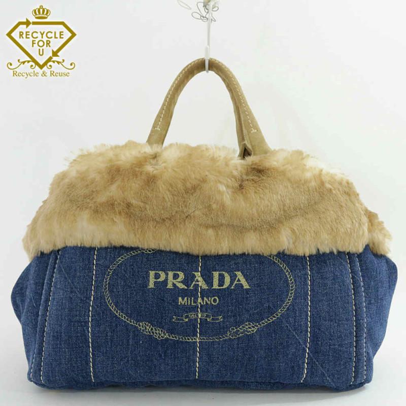 72f1f008c3da プラダのトートバッグ『カナパ』の魅力をご紹介! | リ ...