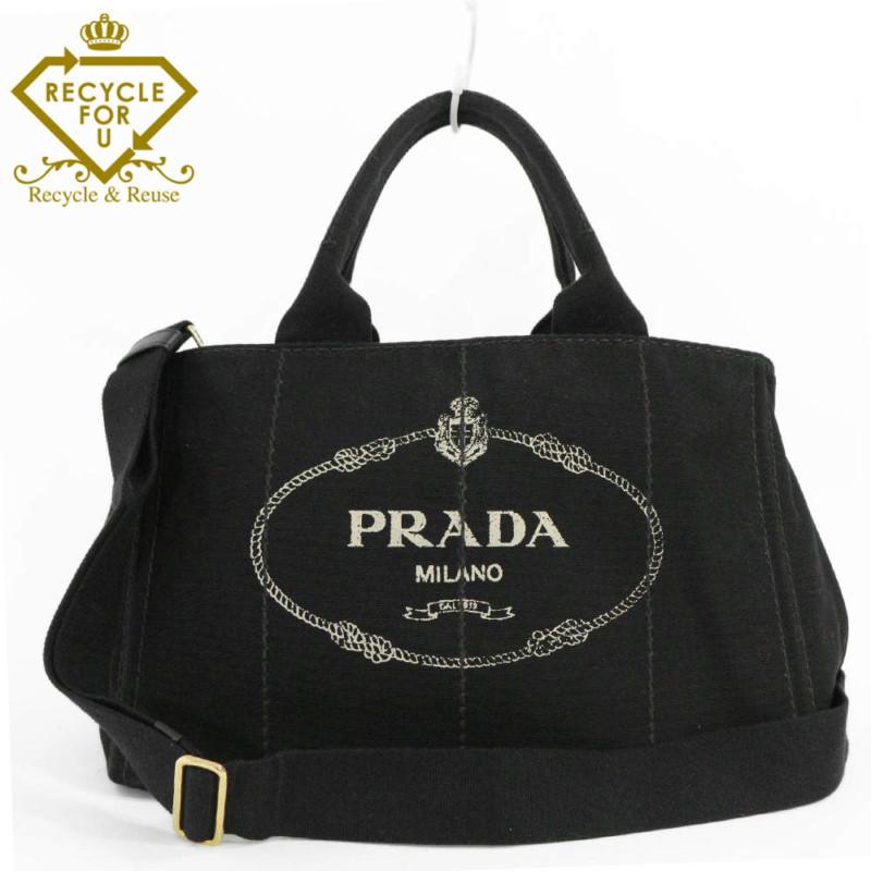 prada_canapa_07