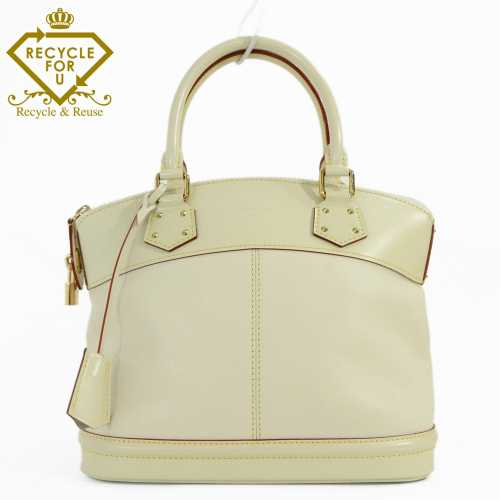 louisvuitton_suhari_lock_it_White
