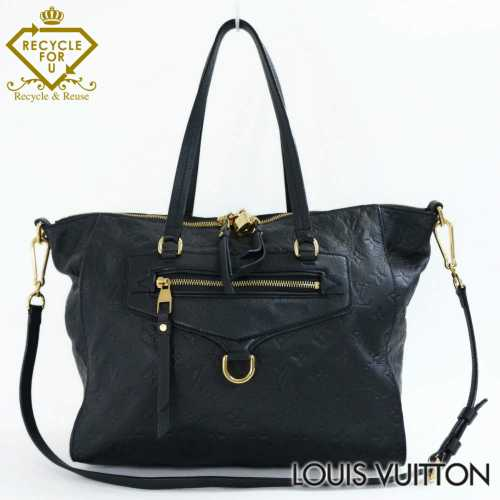 louisvuitton_monogram_empreinte_bag