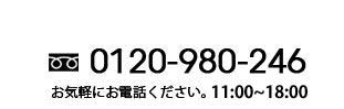Re・Foundation